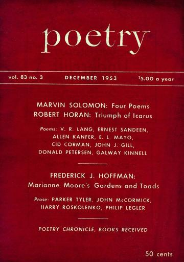 1953年12月诗刊封面
