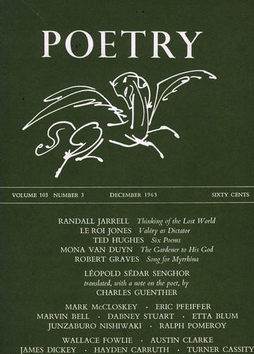 1963年12月诗刊封面