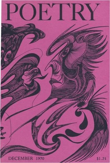 1970年12月诗歌杂志封面