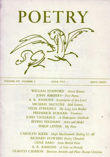 1963年6月诗刊封面