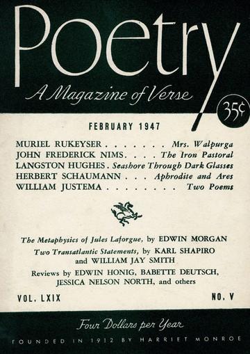 1947年2月诗刊封面