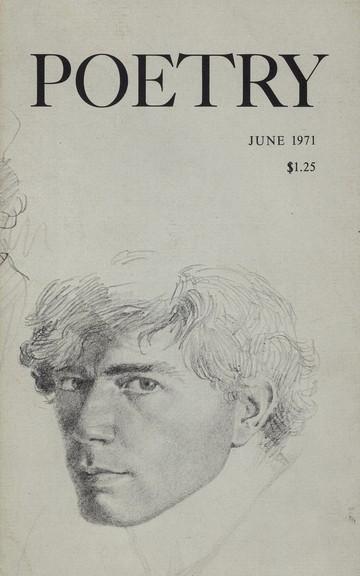 1971年6月诗刊封面