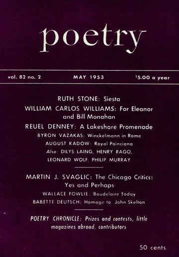 1953年5月诗刊封面