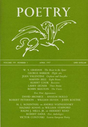 1967年4月诗刊封面