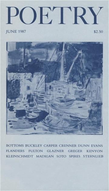 1987年6月诗刊封面