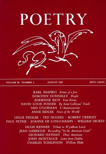 1957年8月诗刊封面