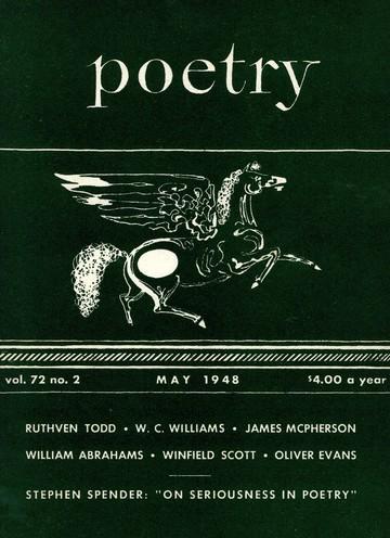 1948年5月诗刊封面