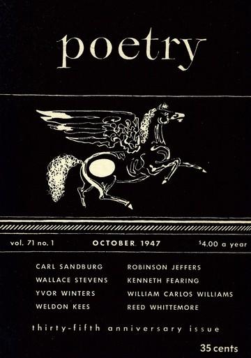 1947年10月诗刊封面