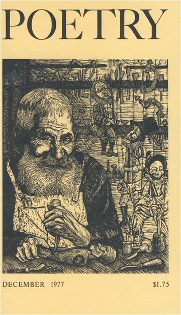 1977年12月诗刊封面