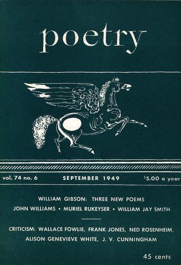 1949年9月诗刊封面