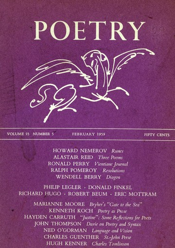 1959年2月诗刊封面