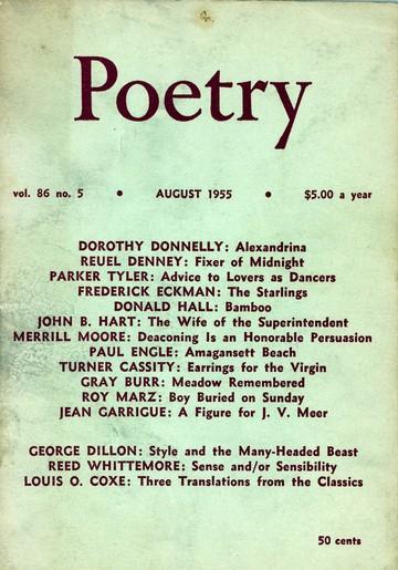 1955年8月诗刊封面