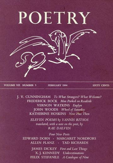 1964年2月诗刊封面