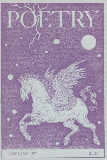 1971年1月诗歌杂志封面