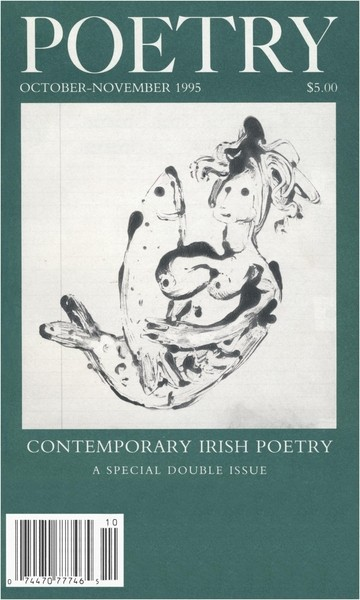 October/November 1995 Poetry Magazine cover