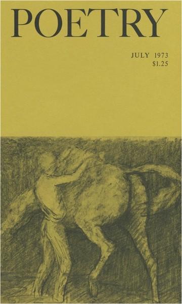 1973年7月诗歌杂志封面