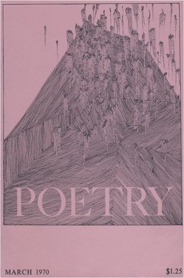 1970年3月诗歌杂志封面