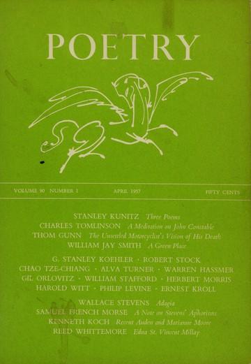 1957年4月诗刊封面
