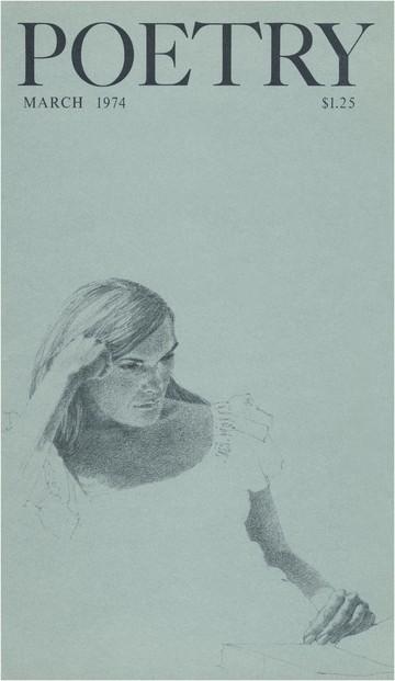 1974年3月诗刊封面
