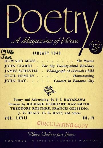 1946年1月诗歌杂志封面