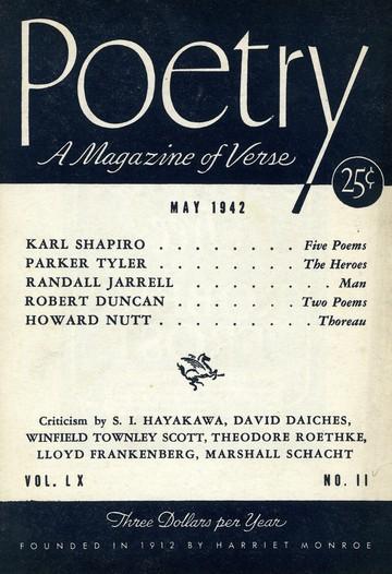 1942年5月诗刊封面