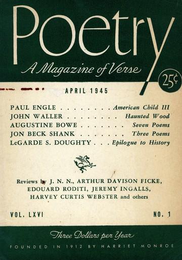 1945年4月诗歌杂志封面