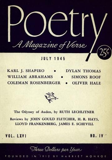 1945年7月诗刊封面
