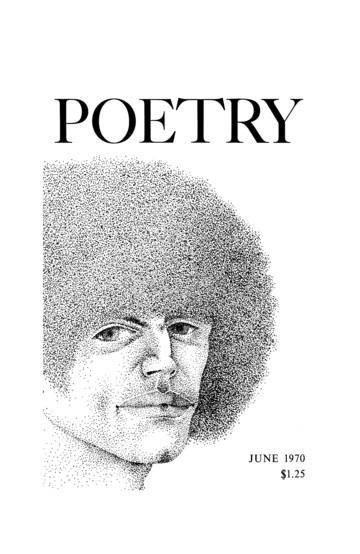 1970年6月诗歌杂志封面