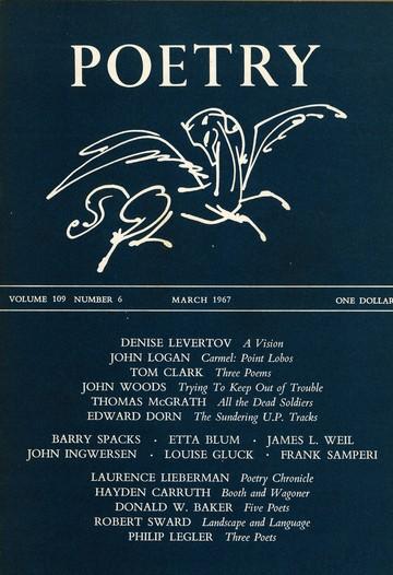1967年3月诗歌杂志封面