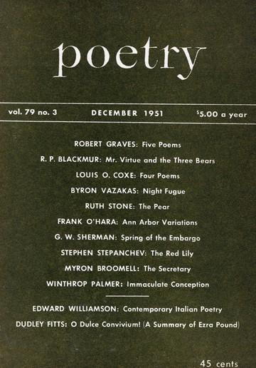 1951年12月诗歌杂志封面