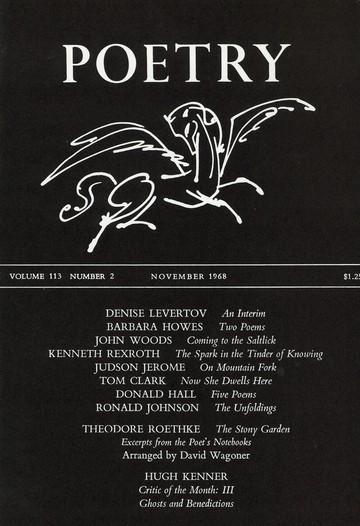 1968年11月诗刊封面