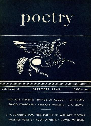 1949年12月诗刊封面
