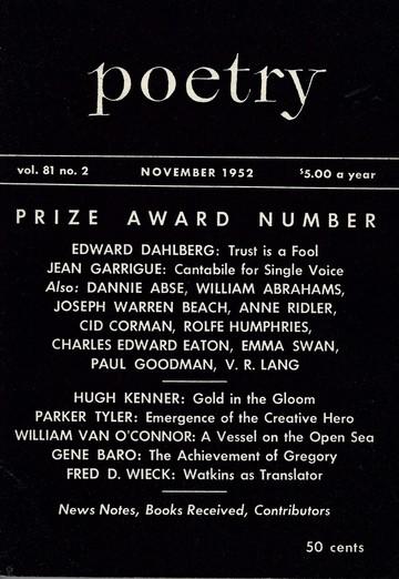 1952年11月诗歌杂志封面