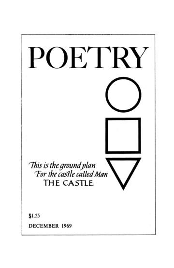 1969年12月诗歌杂志封面