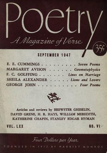 1947年9月诗歌杂志封面