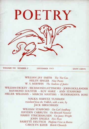 1963年9月诗刊封面