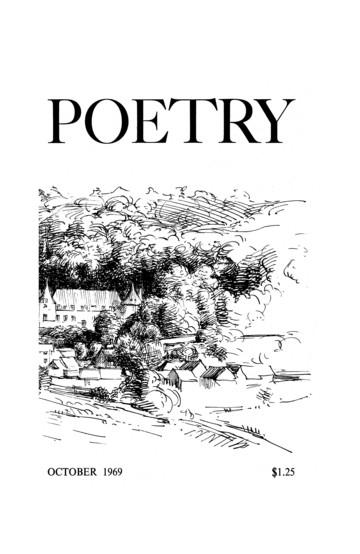 1969年10月诗刊封面