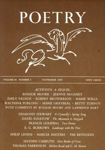 1958年11月诗刊封面