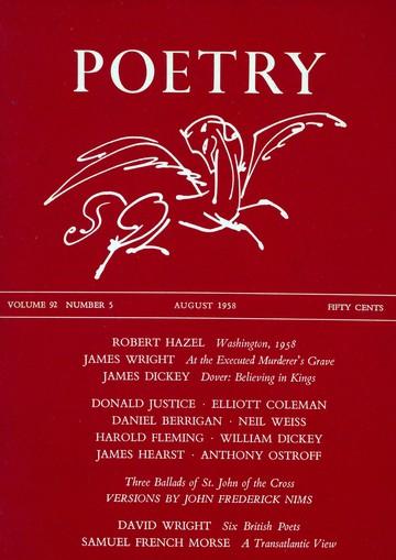 1958年8月诗歌杂志封面