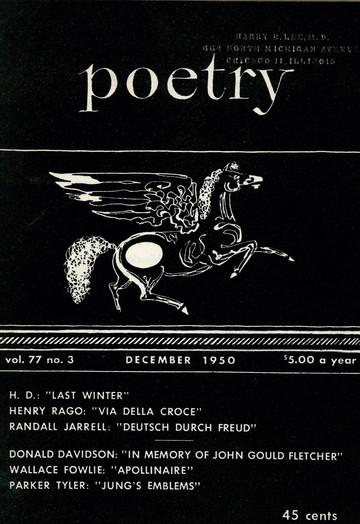 1950年12月诗刊封面