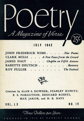 1942年7月诗歌杂志封面