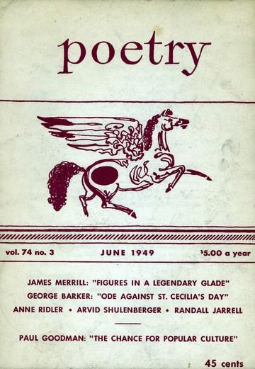 1949年6月诗歌杂志封面