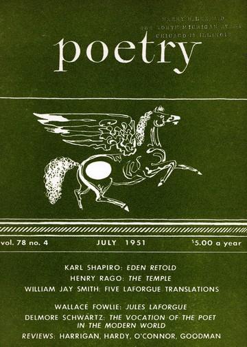 1951年7月诗歌杂志封面
