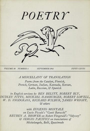 1961年9月诗刊封面