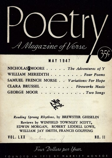 1947年5月诗刊封面