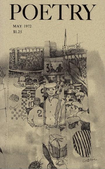 1972年5月诗歌杂志封面