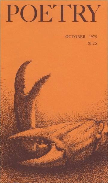 1975年10月诗歌杂志封面