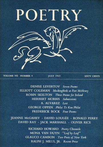 1963年7月诗歌杂志封面