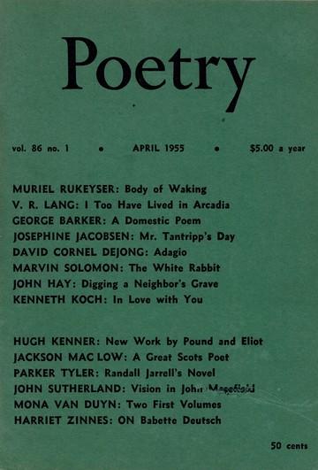 1955年4月诗歌杂志封面