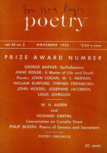 1953年11月诗歌杂志封面